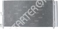 Радиатор кондиционера CARGO 3CND0268272