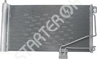 Радиатор кондиционера CARGO 3CND0268396