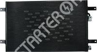 Радиатор кондиционера CARGO 3CND0268514