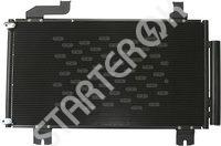 Радиатор кондиционера CARGO 3CND0268623