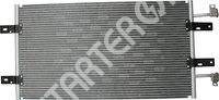 Радиатор кондиционера CARGO 3CND0268628